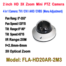 New AHD TVI CVI CVBS mini ptz camera with full hd p2p motorized zoom lens ptz dome camera,3x Optical Zoom 2MP Coax Dome Camera