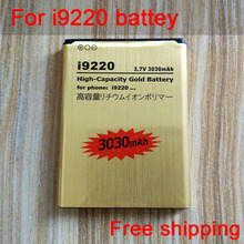 Battery for i9220 EB615268VU Rechargeable Lion Gold Replacement Battery for Samsung Galaxy Note N7000 i9220 battery(China)