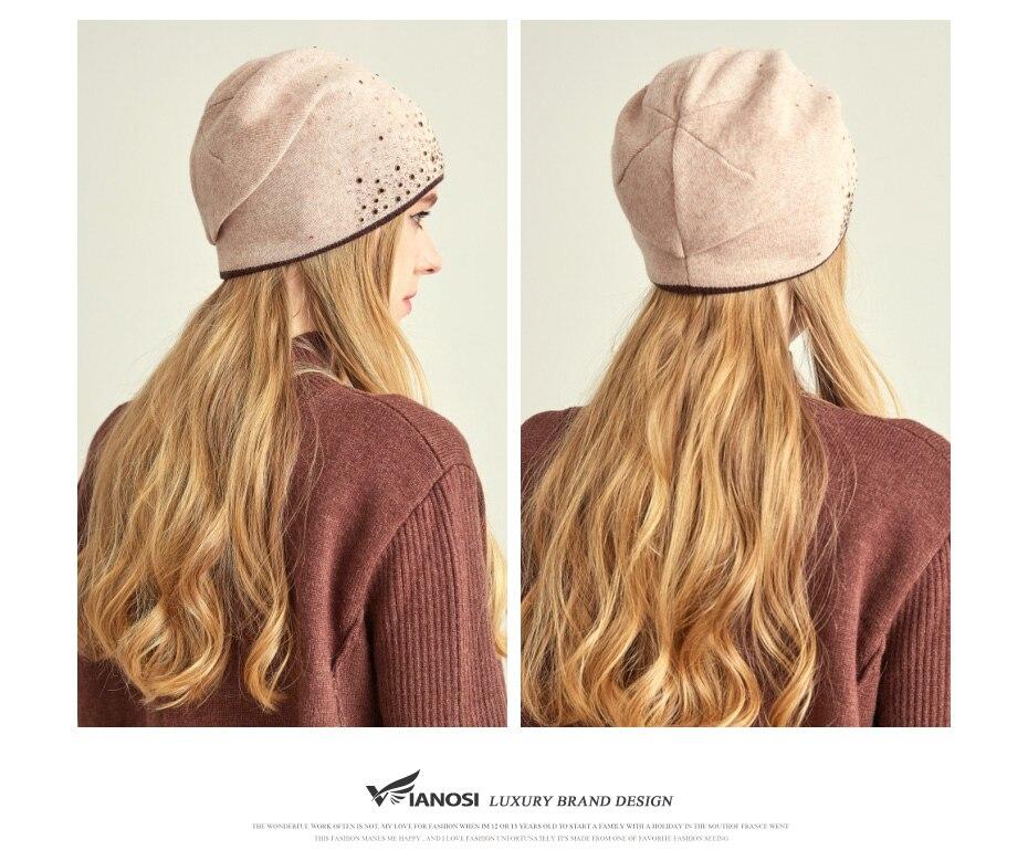 قبعات للنساء 7