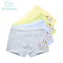 Zoe Saldana Boy's Underwear 2017 New 4 Pcs/Lot Cartoon Dog Patchwork Boxer Teenagers Panties Cotton Baby Boy Short Underpants(China)