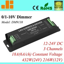 Free Shipping new2013 3 Channels 0-10V dimmer, dimming 12V-24V/18A/432W LED driver, pwm dimmers DM9138