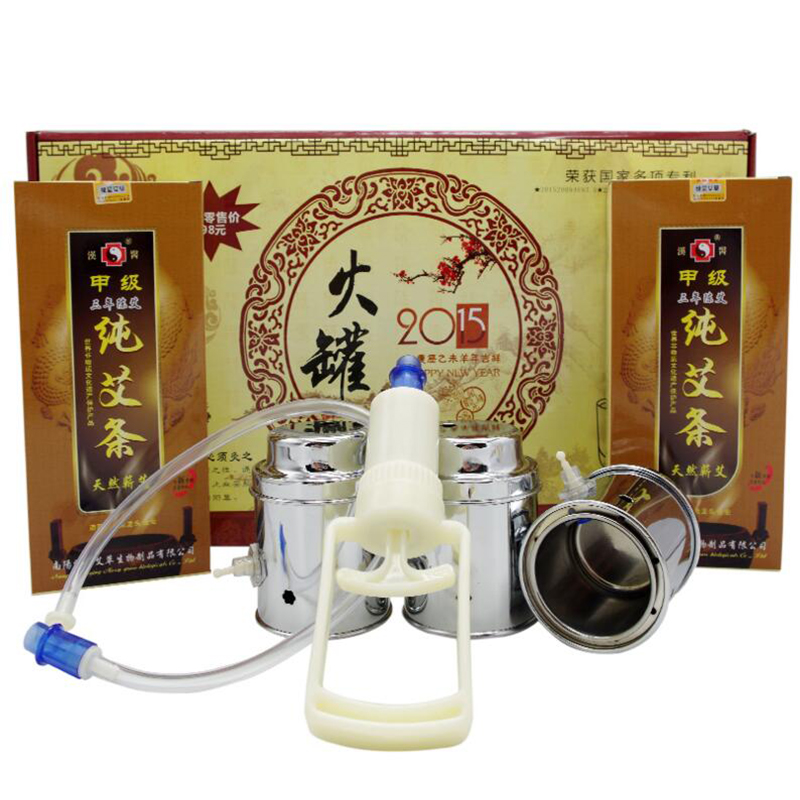 HANRIVER 2018 The stainless steel pump can be used as a combination of moxibustion and moxibustion pot.<br>