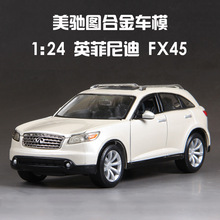 1:24 free shipping Infiniti FX45 Alloy Diecast Car Model Pull Back Toy Car model Electronic Car with Kids Toys Gift