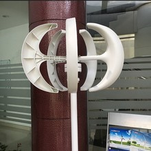VAWT 300W 12V 24V DC Vertical Axis Wind Turbine Generator Factory(China)
