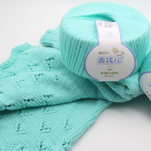 375g pure cotton yarn line dedicated infant children cotton colored cotton wool hand knitting line(China)