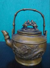 WBY 2017 705+++++The Bronze Dragon pot teapot   antique copper brass  cover old dragon flagon