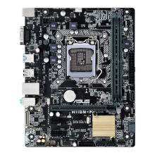 H110M-F LGA1151 pin desktop computer motherboard M-ATX small board support DDR4(China)