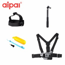 Action Camera Accessories Kit Set Chest Head Strap Monopod+Bobber Waterproof Cover+Selfie Stick 3M Adhesive For GoPro Hero Aipal