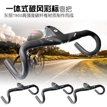 Buy ultralight bike handlebar carbon fibre road integrated handlebar stem Bicycle parts 400/420/440*90/100/110/120mm for $93.33 in AliExpress store