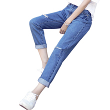 HSTYLE Fitting Jeans for Women New Casual Trousers For Ladies Ankle-Length Solid Color Ripped Jeans(China)