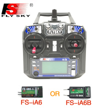 Flysky FS-i6 FS I6 6ch 2.4G RC Transmitter Controller with FS-iA6 or FS-iA6B Receiver For RC Helicopter Plane Quadcopter Glider(China)