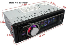 Durable 12V High Power Car Radio FM MP3 Player with USB slot supports Play MP3/WMA music Remote control AUX Car Audio