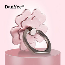 DanYee Finger Ring Mobile Cell Phone Holder Hand Stand Desk 360 Degrees Rotate Portable for Iphone Samsung Xiaomi Lowest Price(China)