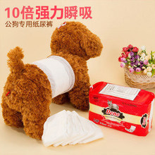 Dog diapers male dog physiological pants pet supplies Teddy dog diapers diapers sanitary napkins underwear menstrual Dog Shorts(China)