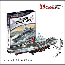 Educational toy 1pc creative China Liaoning aircraft carrier ship 3D paper DIY jigsaw puzzle model kits children boy gift toy(China)
