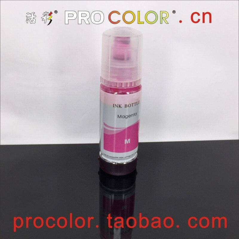 PROCOLOR-brand-004-new-800-9