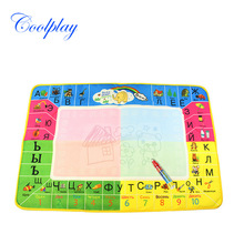 Coolplay drawing toys 73X49cm Russian Water Drawing Mat with Magic pen drawing board aqua doodle education toys for children