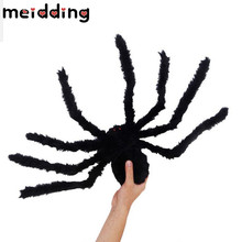 MEIDDING 1.5m Black Big Spider Haunted House Prop In Outdoor Giant Spider Home Party Decor Halloween Party Scary Props Supplies