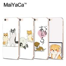 MaiYaCa Ballet Performers Funny Dog Best Friend Transparent TPU Soft Cell Phone Cover For iPhone 4s 5s 6s 7 7plus case(China)