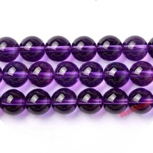 "Free Shipping Wholesale 15"" 4/6/8/10/12mm Natural Crystal Amethysts Dreamy purple quartz round ball Loose Beads jewelry making"