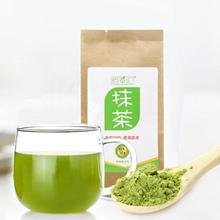 Hot Tasty Useful Pure Natural Certified Organic Ultrafine Stone Green Tea Power Matcha Powder Gift High Quality(China)