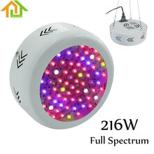 216W Brightness 72pcs High Power Full Spectrum Led UFO Grow Light for Plants Flowering Lighting
