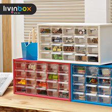 Home Office Organizer Small Items Storage Box Small Parts Plastic-organizer-box Container Drawer Desktop Box for Tools Work Bins