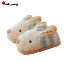 Buy Suihyung Winter New Women's Cotton Shoes Cute Bunny Plush Warm Indoor Shoes Soft Non-slip Home Shoes Bedroom Floor Slippers for $14.23 in AliExpress store