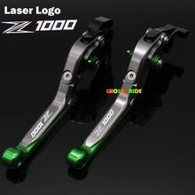 For kawasaki Z1000 2007 2008 2009 2010 2011 2012 2013 2014 2015 2016 Motorcycle Brake Clutch Levers Logo(Z1000)