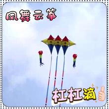 string power vlieger Large kite single line kite sport parachute outdoor games fun papalote beach ripstop nylon fabric windsock