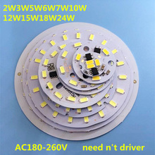 5pcs 220V Lamp Plate 2W 3W 5W 6W 7W 10W 12W 15W 18W 24W LED PCB with SMD5730 Integrated  IC Driver Aluminum Plate