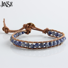 JINSE New Arrive 6mm blue and white sodalite bead 1X bracelet new design fashion handmade weaving Multilayer leather bracelet