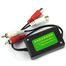 Car Auto Home Stereos Mini Ground Loop Isolator Noise Reduction Filter new high quality car-styling(China)