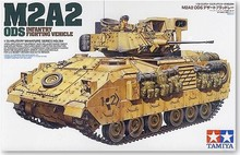 TAMIYA 35264  1/35 Scale  M2A2 ODS infantry fighting vehicle