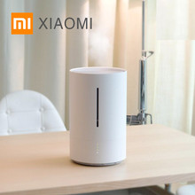 Original APP Control Xiaomi Smart Japan Stanley Germicidal Lamp Anti Bacteria Humidifier Cold Cathode UV 3.5L Capacity
