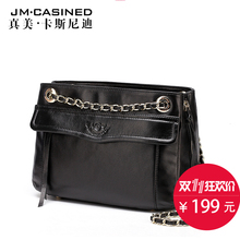 Really Beautiful 2016 Fund New Ma'am Genuine Leather Chain Package Single Shoulder Package Messenger Concise Black Packet