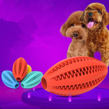 Soft Rubber Dog Toys Natural Milk Flavor Rugby Toy for For Dogs Dental Bite Resistant Tooth Cleaning Dog Toy for Pet Training(China)