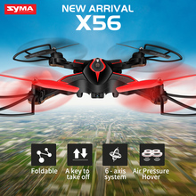Syma X56 dron Folding Mini drone RC helicopter Quadrocopter With 4CH 2.4G Hover Without Camera REMOTE CONTROL QUAD COPTER TOY(China)