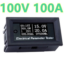 5pcs/lot Digital Ammeter Voltmeter  Amp Volt Watt Power Energy Tester Meter LCD Panel Moduel DC 100V 100A 40%off