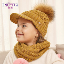 ENJOYFUR winter hat and scarf set for girls high quality Cotton knitted hat girl thick boy caps children baby warps warm Visors(China)