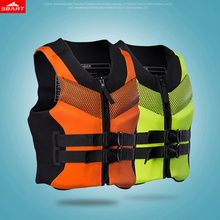 SBART professional neoprene thick life jackets yacht speedboat swimming water floating surfing snorkeling fishing Portable vest