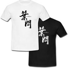 Fashion Wing Chun Grandmaster Cool Print T Shirt Mens Ip Man Logo Cotton Short Sleeve Tshirt USA Size S-3XL Brand Clothing Shirt
