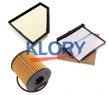 Geely 2014-2015 King Kong maintenance accessories air filter air conditioning filter filter oil filter filter(China)