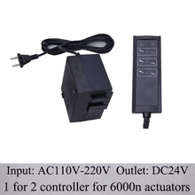 1 controller for 2 6000n linear actuators with wired  handle AC 110v-240v input and DC 24v output