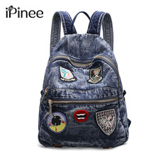 iPinee Women Backpack Hot Sale Fashion Causal bags High Quality Micro Chapter Female Shoulder Bag Denim Backpacks for Girls moch