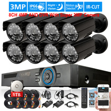 hot!Super 3MP 2048X1536 home Camera Security Surveillance CCTV System 8Channel AHD 4MP&3MP DVR recorder system USB 3G WIFI dvr