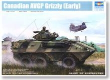 "Trumpeter 1/35 scale model 01502 Canadian Army""Grizzlies"" 6X6 wheeled armored transport vehicles early *"