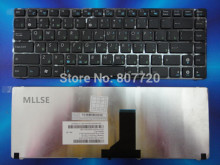 RU keyboard for ASUS K42J X43 A43S A42 K42 A42J X42J K43S UL30 N42 N43 B43 U41 K43S U35J black free shipping(China)