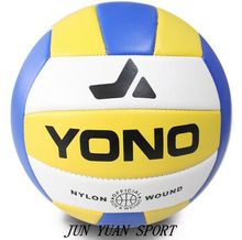 Free Shipping Official Size 5 PVC Volleyball High Quality Match Volleyball Indoor&Outdoor Training ball beach volleyball ball