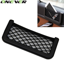 Universal 1PC Car Net Organizer Pockets Seat Side Back Storage Net Bag Phone Holder 15/20CM Automotive Net Storage Bag  Adhesive